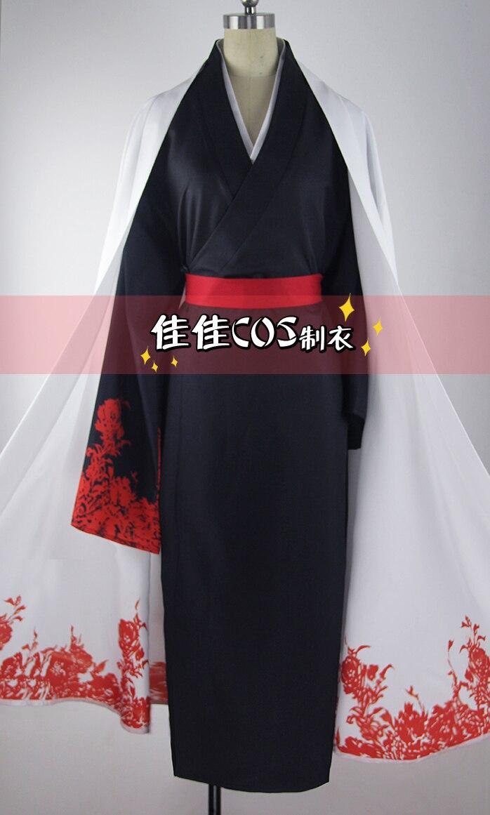 Anime Servamp Tsubaki Kimono Cosplay Costume Custom Made