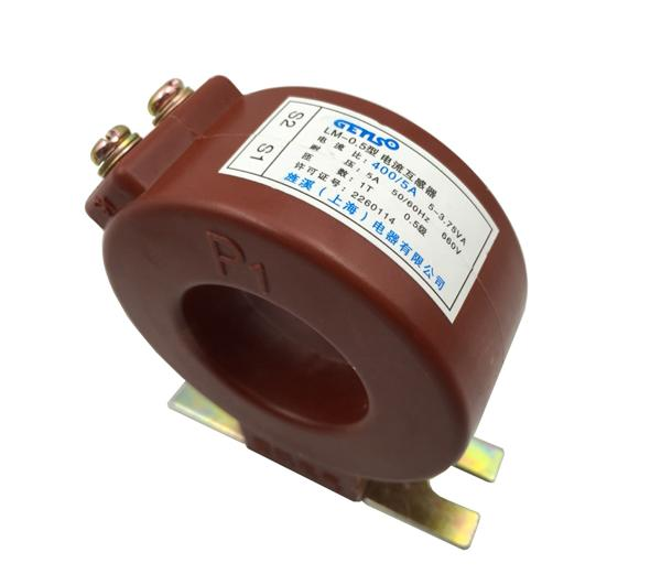Free shipping LM-0.5 800/5A 1000/5A 1200/5A Generator Alternator Current transformer Current mutual inductor цена