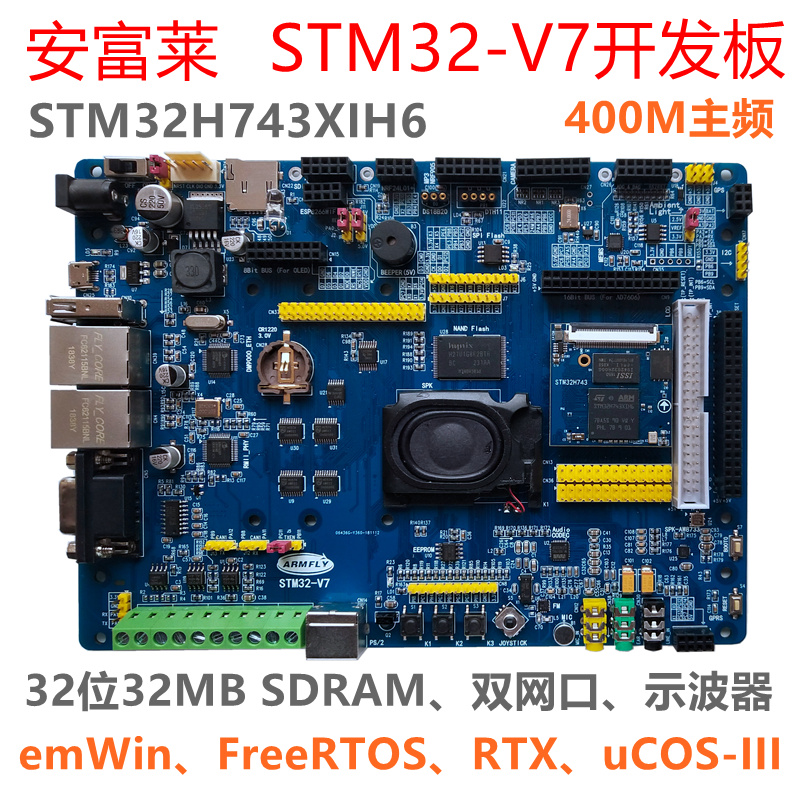 US $152 0 |STM32 V7 Development Board STM32H743 Evaluation Board H7 Core  Board-in Air Conditioner Parts from Home Appliances on Aliexpress com |