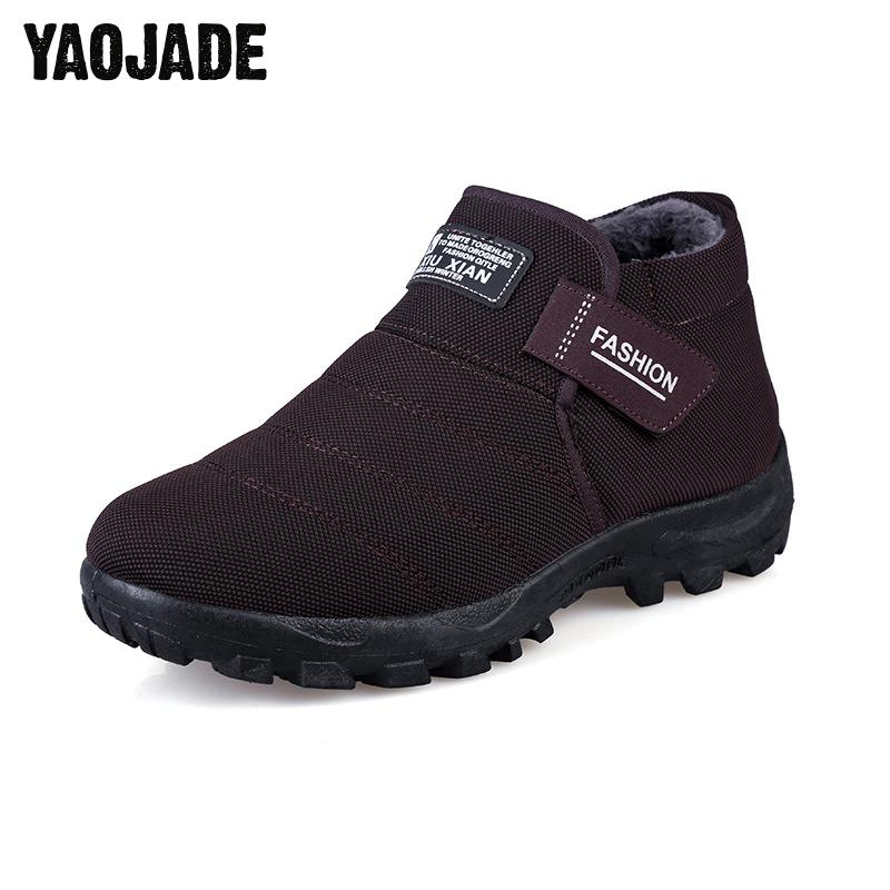 Winter Men's Ankle Boots Comfortable Increased
