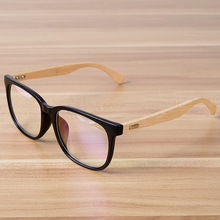 Wooden Eyeglasses Vintage