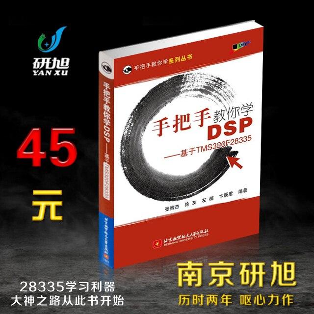 Mentor-tms320f28335 Dsp 28335 livro