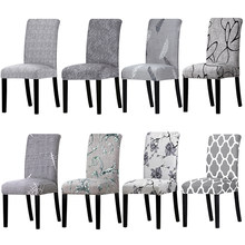 1 Piece All Grey Color Printed Chair Cover Washable Removable Big Elastic Seat Arm Covers Slipcovers Stretch For Banquet Hotel(China)