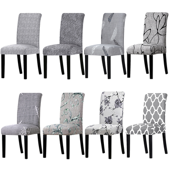 1 Piece Washable and Removable Grey Color Printed Chair Cover For Banquet and Hotel