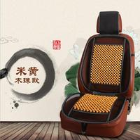 1pcs Front Universal Car seat Cover Summer Lumbar support for office home Chair Wooden Beads Seat Cushion Cover