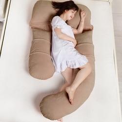Almohada de maternidad tipo U que protege el Abdomen, la cintura, la almohada para amamantar, la ropa de cama cómoda para mujeres embarazadas