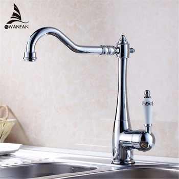Kitchen Faucets Single Holder Single Hole Kitchen Sink Faucet Swivel Spout Ceramic Handle Chrome Brass Mixer Water Taps HJ-7801 - DISCOUNT ITEM  45% OFF Home Improvement