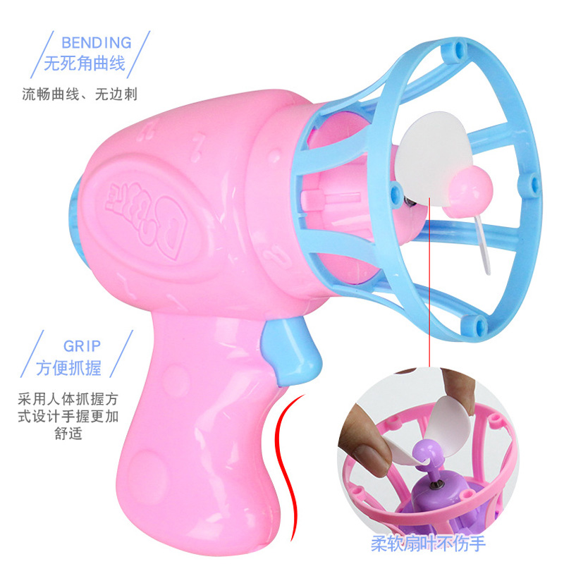 Bath Toy Big Bubble Shooter Gun Blower Machine Blaster Maker for ...