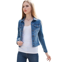 S-XXL Plus Size Solid Fashion Spring Autumn Denim Jackets 2017 Women Long Sleeve Turn Down Collar Outwear Female Slim Jean Coats