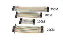 Dupont ligne 160pcs flat cable MALE ends 20cm+flat female (CableMaker) 10cm 20cm 30cm