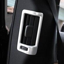 Для volvo XC90 изменение 2015-2019 XC90 подкладке сзади отработанный воздух декоративные наклейки салона Декоративные автомобильные аксессуары