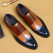 QYFCIOUFU Luxury Formal Men Dress Shoes Genuine Leather Classic Brogue Shoes Flats Oxfords For Wedding Office Business US 11.5 цены онлайн