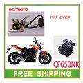 Cfmoto топливо контейнер бензин датчик положения ср мото cf650 мотоцикл аксессуары