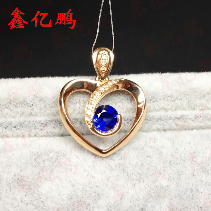 18 k with diamond inlaid natural Sri Lanka sapphire pendant female 0.65 carats royal blue color against fire