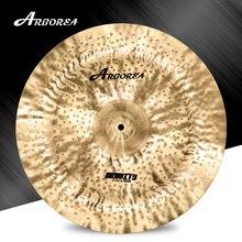 Gravity 8″ china cymbal