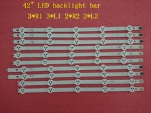 (New Original Kit)10 PCS LED backlight strip for LG 42LA620V 6916L 1412A 6916L 1413A 6916L 1414A 6916L 1415A 1385A 1386A 1387A