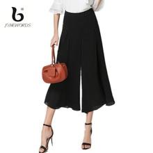 FINEWORDS Boho Pants Women 2017 Autumn Capris Casual High Waist Wide Leg Pants Chiffon Black Fashion Plus Size Loose Trousers