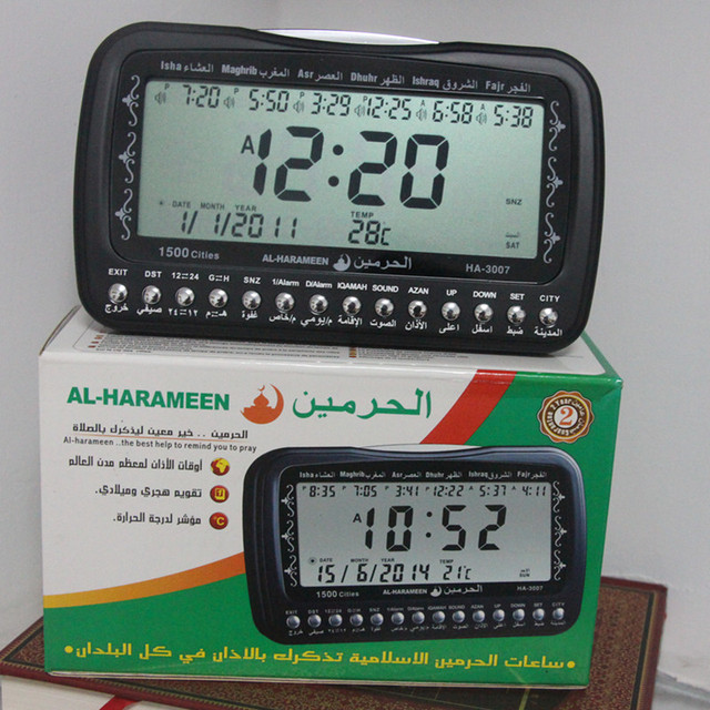Azan Clock Muslim Prayer Clocks Coran ramadan muslim gifts Mosque Digital Prayer Clock Islamic Gift Pray alarm clock
