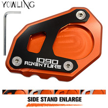 For KTM 1090 Adventure Motorcycle CNC Aluminum Side Stand Enlarge Kickstand Plate pad Adv