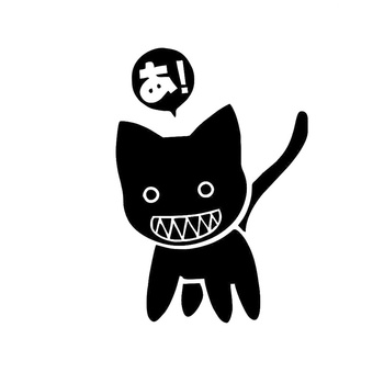 12,7 cm * 18,1 cm Azumanga Daioh Cat Manga Anime vinilo de...
