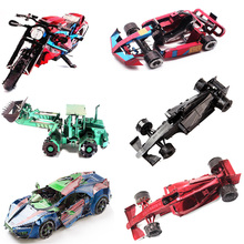 Racing Series 3D Metal Puzzle Children's Toys Color Puzzle DIY Toy Model Assembled Kit Children's Education Collection Toys turtle ship puzzle toy 3d metal assembling model furnishings creative gifts diy education toys