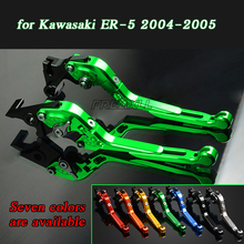 For Kawasaki ER-5 ER5 ER 5 2004-2005 CNC Aluminum Motorbike Levers Motorcycle Brake Clutch Foldable Extendable Adjustable