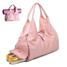 купить Oxford Women Travel Bags Waterproof Fitness Shoulder Bag Shoe Organizer Large Training Luggage Handbag Travel Bags For Women 08T по цене 1279.7 рублей