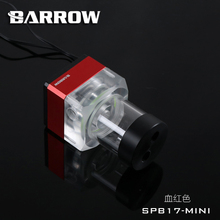 Barrow 12V RGB 17w Water pump sets water cooling pump cooling system water pump computer speed SPB17-MINI