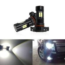 2 шт. PSX24W 2504 12276 PG20-7 белый 6000K автомобильный Светильник лампы 3030-SMD проектор Светодиодная лампа для вождения противотуманных фар
