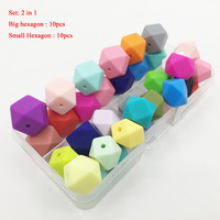 DIY silicone Teething beads Large Silicone hexagon beads 10PCS + small Geometric Silicone beads 10PCS 2 IN 1 silicone beads