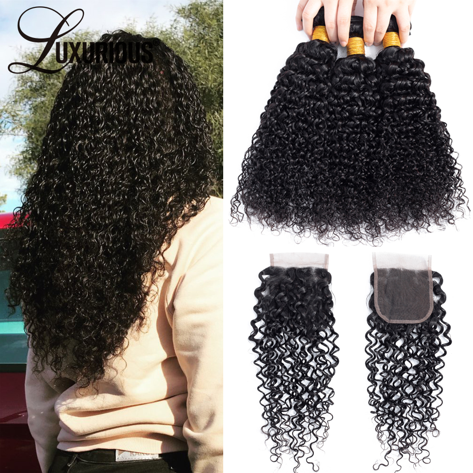 Water Wave Human Hair Bundles With Closure 4 Pcs/lot Natural Color Brazilian Hair Weave Bundles With Closure Remy Hair Extension