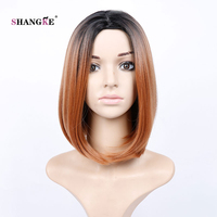 SHANGKE Hair 14 Short Bob Wig Light Brown Ombre Straight Synthetic Wigs For Black Women Gradient