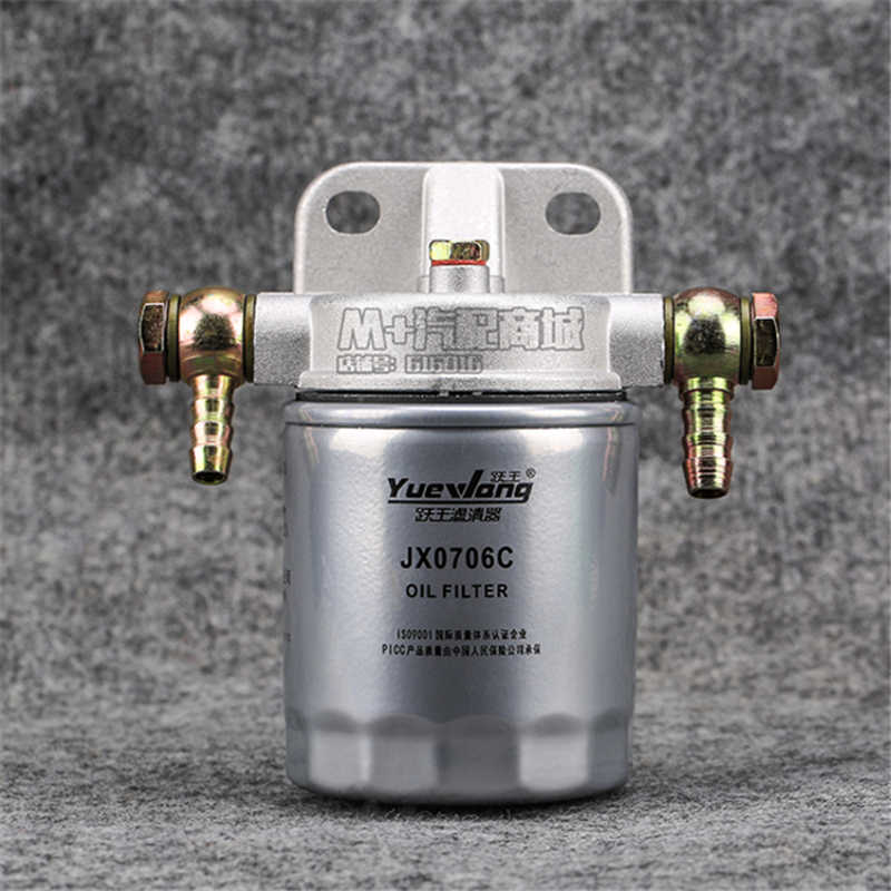 JX0706C Filter Truk Refitting Tanker Bahan Bakar Generator Unit Oil Filter Elemen Perakitan