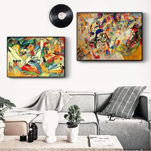 Kandinsky Abstract Figures Posters And Prints Canvas Art Decorative Wall Pictures For Living Room Home Decor Unframed Painting