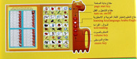 Arabic And English E BOOK Quran Learning For Kids Quran Educational Learning Toys Learning Machine For