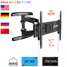"""Universal Curved and Flat UHD ULED TV Wall Mount Swivel LCD LED Full Motion Monitor Arm Fir for 32"""" 65"""" Max Support 45KG Weight"""