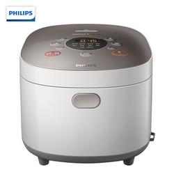Rice Cooker 4L Intelligent Reservation Zhi Core Back Swirl IH Electromagnetic Heating Fire Copper Pot food warmer