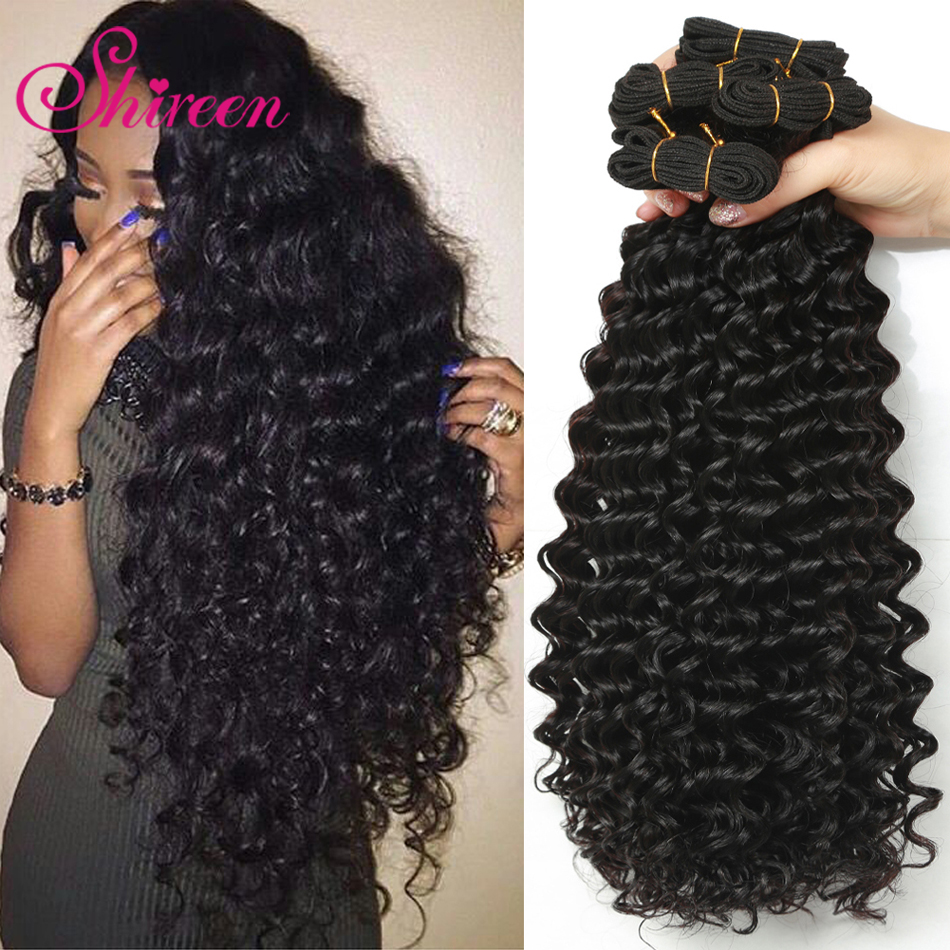 4Bundles Deal Malaysian Deep Curly Hair 100% Remy Human Hair Weave Wavy Bundles Deep Wave Human Hair Extensions Cheveux Humain(China)