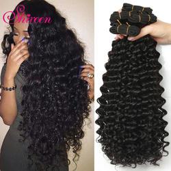 4 Связки сделки Малайзии глубокие вьющиеся волосы 100% Remy натуральные волосы Weave волнистые пучки глубокая волна пряди человеческих волос для