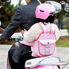 Electric Car Child Safety Belt Motorcycle Bicycle Riding Back With The Baby  Toddler ZY014