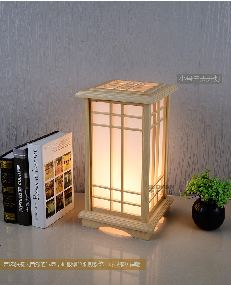 Floor lamp japanese style tatami table lamp room lights brief wooden floor lamp chinese style lamps lighting shelf