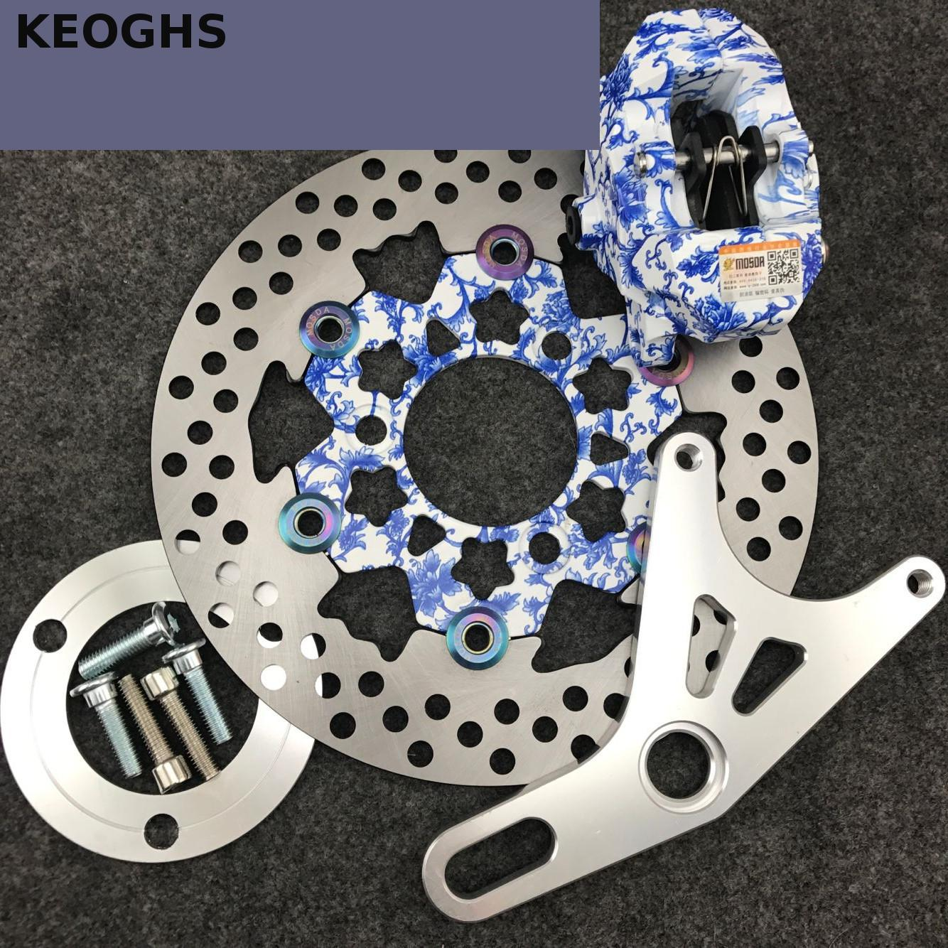 Keoghs Motorcycle Rear Brake System White And Blue Chinese Style 220mm Brake Disc/2 Piston Caliper For Yamaha Scooter keoghs motorcycle hydraulic brake system 4 piston 100mm hf2 brake caliper 260mm brake disc for yamaha scooter cygnus x modify