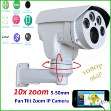 Owlcat HI3516C + Sony IMX222 HD 1080 P 10X автоматического зума 5-50 мм объектив с переменным фокусным расстоянием PTZ открытый безопасности CCTV IP Камера ик-onvif RTSP