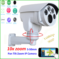 HD 1080P 2MP 10X Motorized Auto Zoom 5 50mm Varifocal Lens PTZ IP Camera IR Cut
