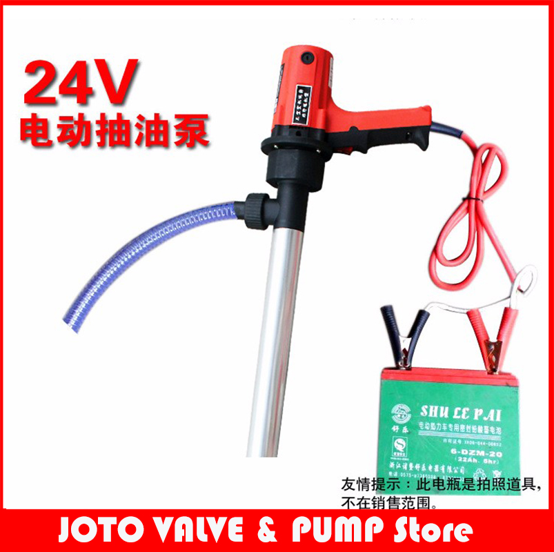D69-12V/24V C Pipe  12V DC Power Oil Pump Electric Barrel Oil Pump big science 1 student s book