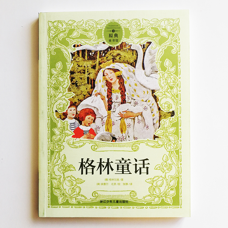 Grimms Fairy Tales  Chinese Reading Book For Children/Kids/Adults Simplified Chinese Character No Pinyin