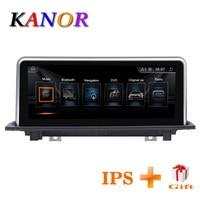 KANOR 10.25inch 2G+32G Android 7.1 car radio multimedia player for BMW X1 F48 2016 2017 with Original NBT system Car GPS SatNavi