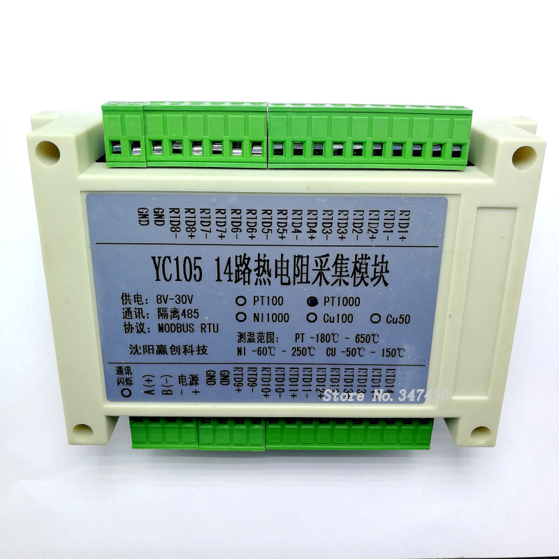 14 Road 16 Road PT100 PT1000 temperature collector acquisition module MODBUS RTU