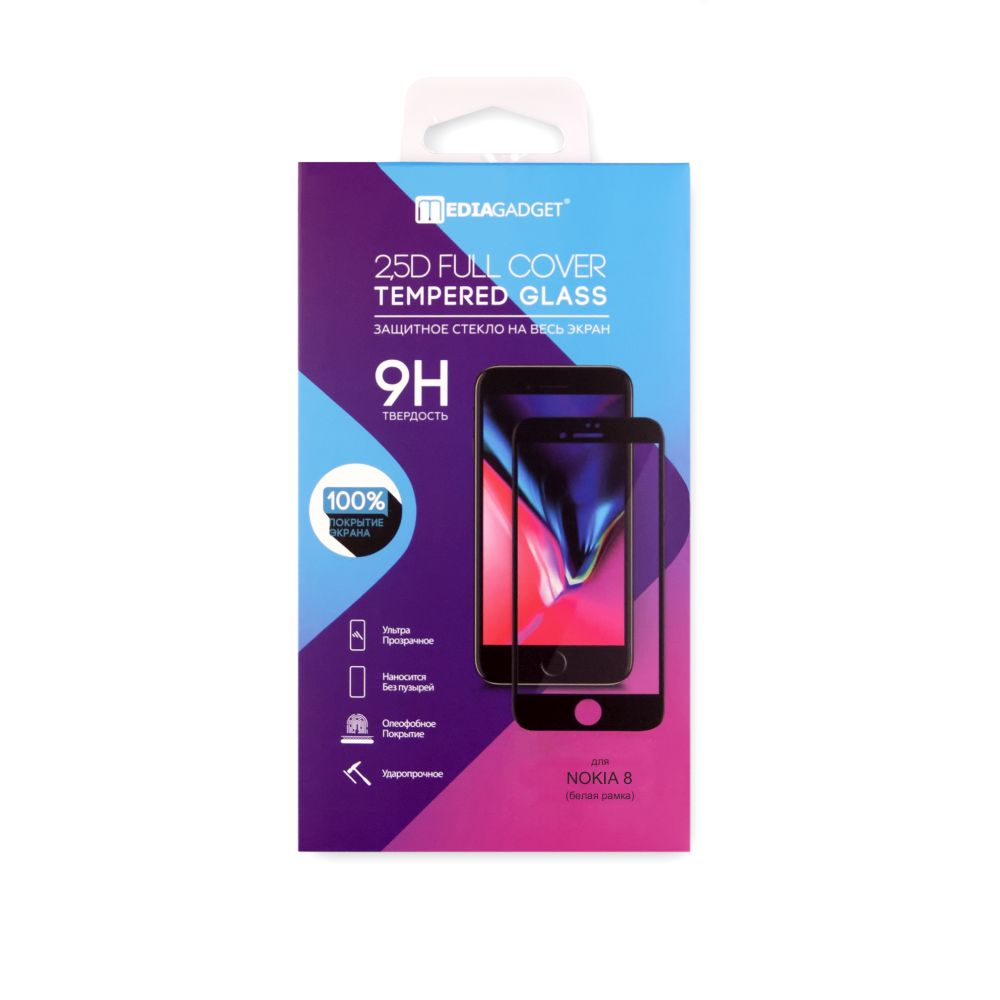 Screen Protectors MEDIAGADGET MGFCNK8WT Safety glass colored frame tempered glass full glue cover color edge professional optical glass camera lcd screen protector cover for nikon d5100