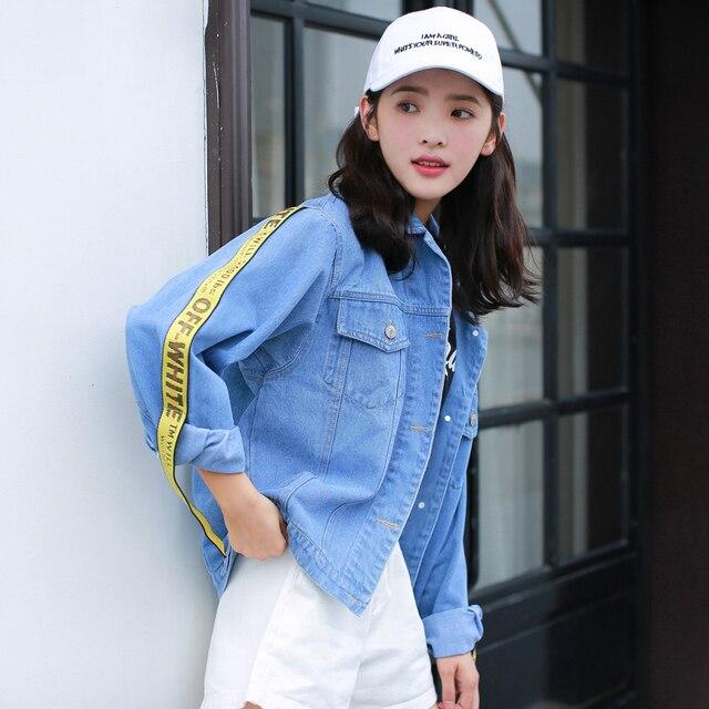 Jeans Jacket Women Slim Fashion Solid Color Denim Jacket Lady ...